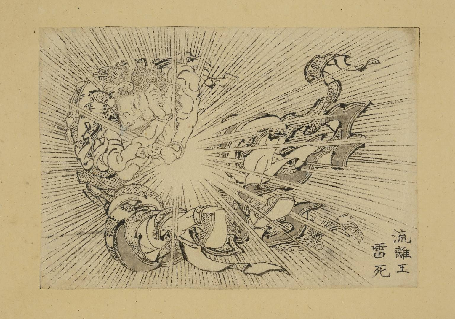 'Virudhaka (Ruriō) killed by lightening' © The Trustees of the British Museum